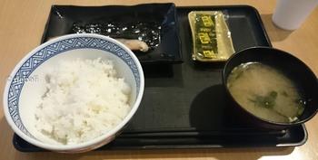 DSC_0001 (2)焼魚定食.jpg