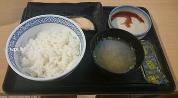 DSC_0001焼魚定食.jpg