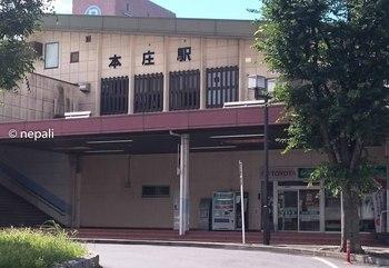 DSC_0002本庄駅.jpg