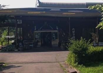 DSC_0004オオムラサキセンター.jpg
