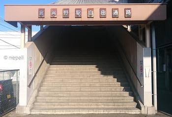 DSC_0004倉賀野駅.jpg