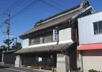 DSC_0004安中宿の街並ロゴ入り.jpg