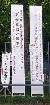 DSC_0005伊検案内.jpg
