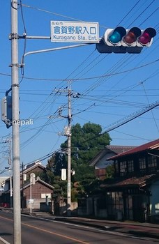 DSC_0005倉賀野駅入口.jpg