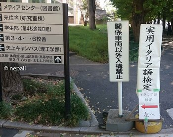 DSC_0006伊検案内.jpg