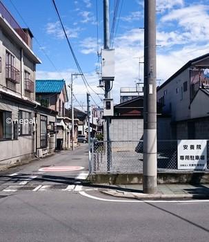 DSC_0008安養院.jpg