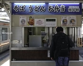 DSC_0009桃中軒.jpg