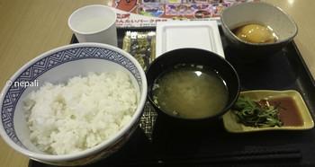 DSC_0010納豆定食.jpg