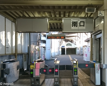 DSC_0012新馬場駅.jpg