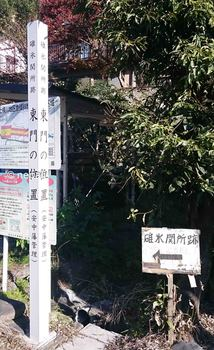 DSC_0012碓氷関所跡東門の位置.jpg