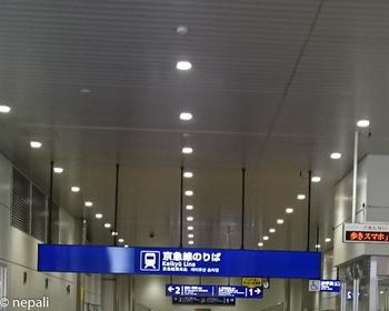DSC_0014大森町駅.jpg