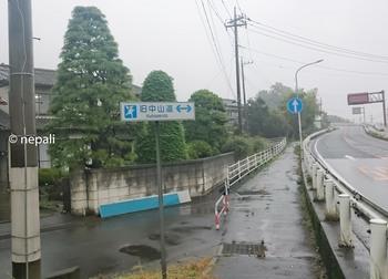 DSC_0017国道18号横断後の旧道復帰.jpg