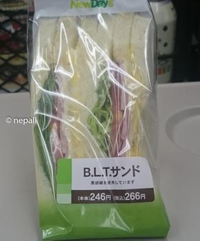 DSC_0021朝食.jpg