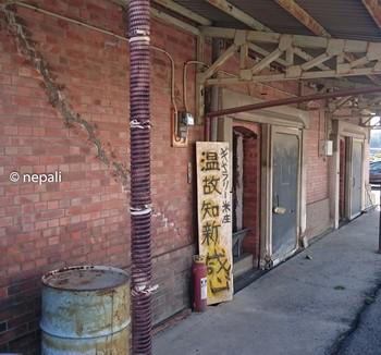 DSC_0025 (2)赤煉瓦の建物.jpg