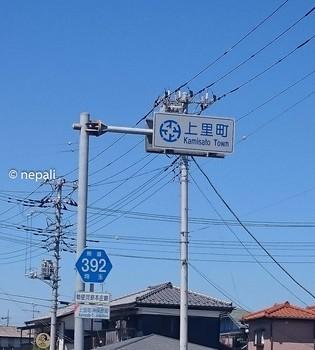 DSC_0025上里町.jpg