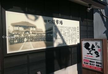 DSC_0026田町絹市場.jpg