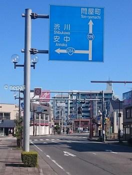 DSC_0027本町三丁目.jpg
