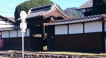 DSC_0031永井脇本陣跡ロゴ入り.jpg