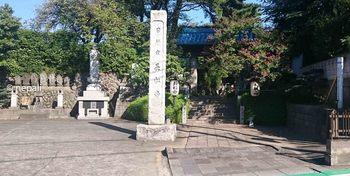 DSC_0034長松寺.jpg