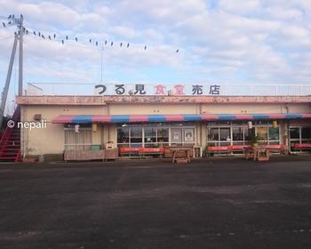 DSC_0035つる見食堂.JPG
