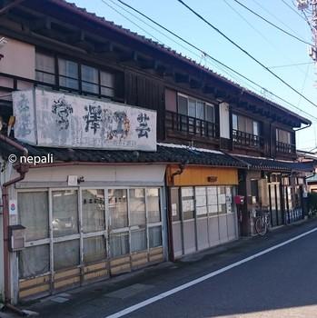 DSC_0036宮澤工芸.jpg