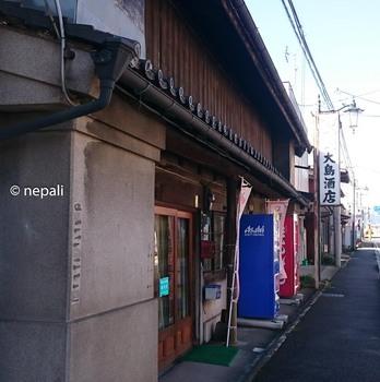 DSC_0042 (2)大島酒店.jpg