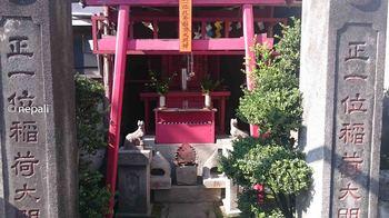 DSC_0042紋平稲荷神社.jpg