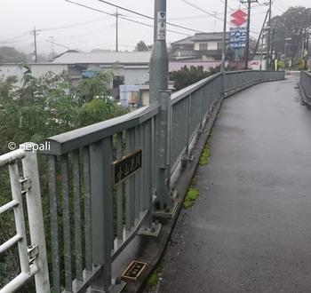 DSC_0045小山沢橋.jpg