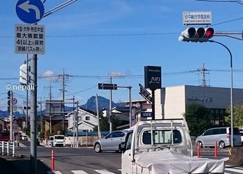 DSC_0047信号安中総合学園高校.jpg