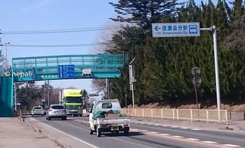 DSC_0054信濃追分駅入口.jpg