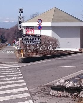 DSC_0055追分宿入口.jpg