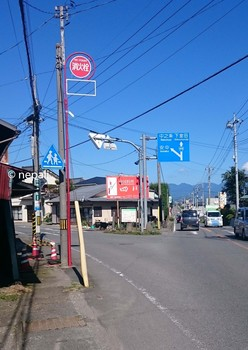 DSC_0057信州道分れ.jpg