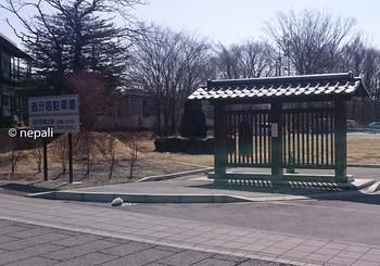 DSC_0057追分宿駐車場.jpg