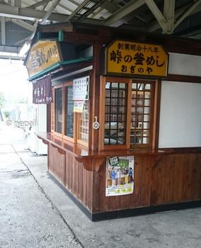 DSC_0059おぎのや売店.jpg