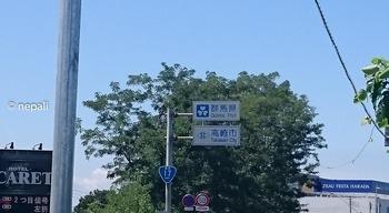 DSC_0059高崎市.jpg