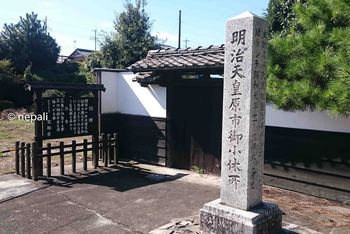 DSC_0060 (2)茶屋本陣跡.jpg