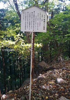 DSC_0060上り地蔵下り地蔵.jpg