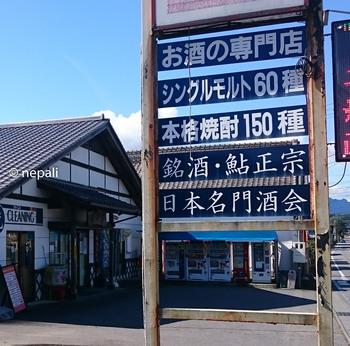 DSC_0068 (2)吉川屋酒店.jpg