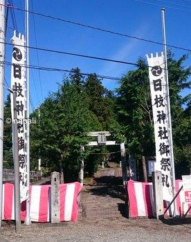 DSC_0071 (2)日枝神社.jpg