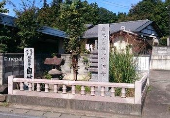 DSC_0072 (2)自性寺.jpg