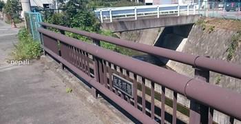 DSC_0088板鼻川橋.jpg