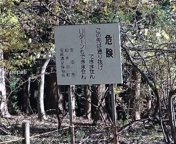 DSC_0095Uターンできない.jpg