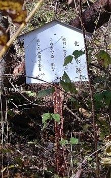 DSC_0107化粧水跡.jpg