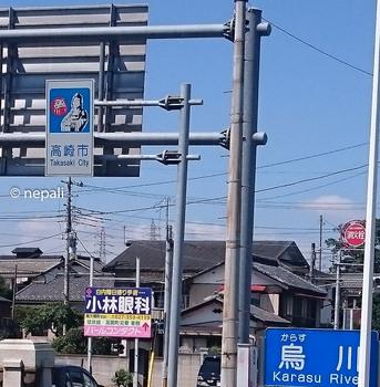 DSC_0108高崎市.jpg