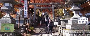 DSC_0131熊野神社.jpg