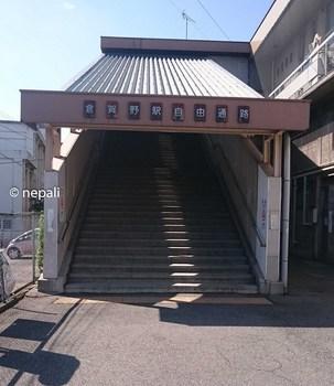 DSC_0146倉賀野駅.jpg