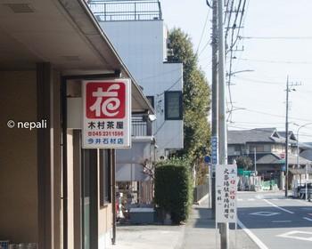 DSC_2294久保山ロゴ入り.jpg