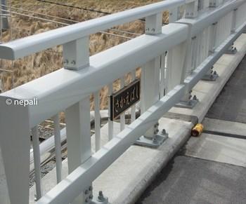 DSC_2431栄橋.jpg