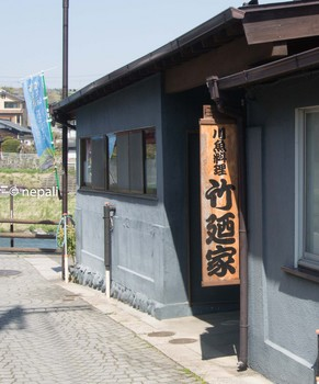 DSC_2532川魚料理.jpg