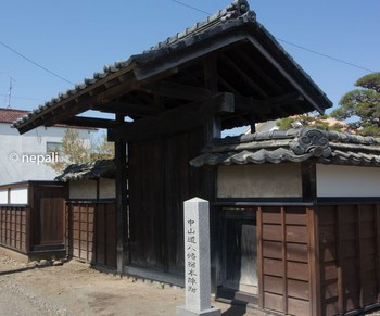 DSC_2557八幡宿本陣跡.jpg